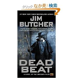 dead BEATの画像