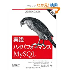 HnCptH[}XMySQL 2