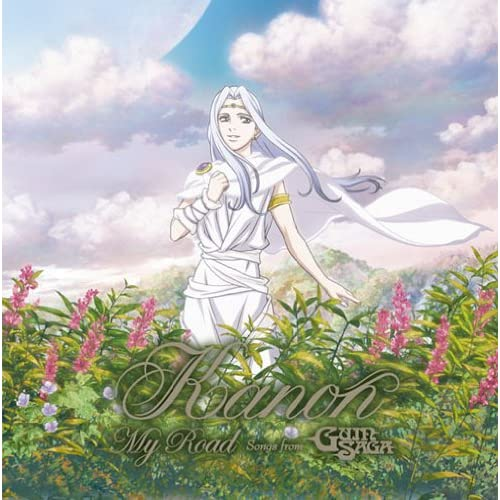 My Road~Songs from Guin Saga