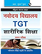 Navodaya Vidyalaya: TGT-Physical Education Paper-II (Descriptive) Exam Guide (Popular Master Guide)