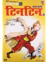 Karname Tintin Ke Pack of 21 DVD