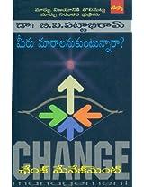 Change Management:  ?
