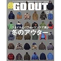 GO OUT 2016年12月号 小さい表紙画像