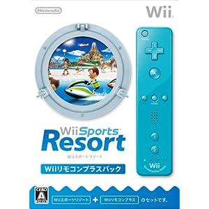 Wii Sports Resort Wiiリモコンプラス パック