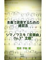 HONBANDE ENSOU SURUTAMENO RENSYUHO SZYMANOWSKI VARIATIONS OP3 THEME (SYUDAI)