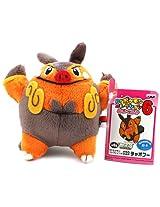 """Banpresto My Pokemon Collection Best Wishes Mini Plush - 47466 - 4"""" Pignite/Chaobu"""