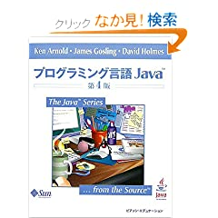 vO~OJava (The Java Series)