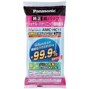 【クリックで詳細表示】Panasonic 交換用逃がさんパック AMC-HC11