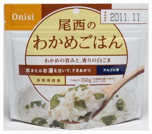 アルファ米 (1食分)わかめごはん 100g 50食