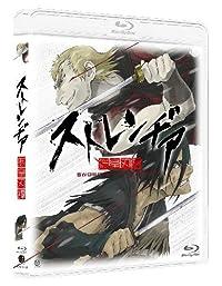 ストレンヂア -無皇刃譚- [Blu-ray]