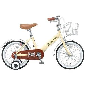 Raychell 16インチ子供用自転車 アイボリー/ブラウン KB-16R
