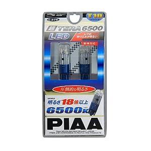 【クリックで詳細表示】H-376 PIAA LED ポジション球(超TERA6500) T10 8204af: カー&バイク用品