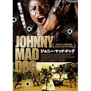 ジョニー・マッド・ドッグの画像