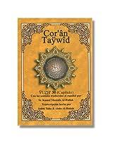 Tajweed Koran Amma Part with Spanish Translation & Transliteration