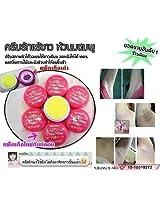 1 box Skin Whitening Lightening free tracking Number for you