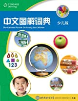 The Chinese Picture Dictionary for Children