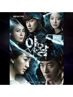 「韓流ドラマ視聴者は貧乏人」発言で謝罪 韓流ドラマ好きは貧乏なブルーカラー!?