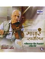 Ganara Violin - Vol. 6