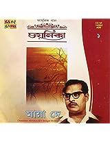 Chayanika - Adhunik Gaan