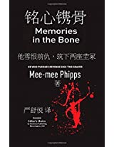 Memories in the Bone: He Who Pursues Revenge Digs Two Graves