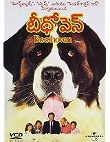 Beethoven (Telugu)