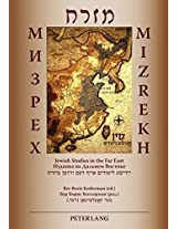 Mizrekh - ??????????: Jewish Studies in the Far East