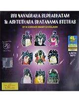 Shree Navagraha Suprabhatam & Ashtothara Shatanama Stotras