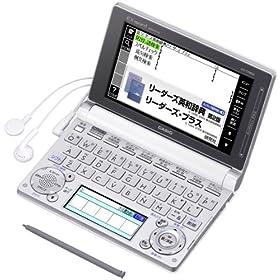 CASIO Ex-word 電子辞書 上級英語モデル 150コンテンツ・2000文学作品・クラシック1000フレーズ収録 ツインカラー液晶 EX-VOICE機能 タフパワー 学習帳機能搭載 XD-D9800WE