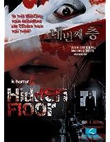 Hidden Floor (K-Horror 4)