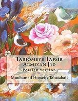 Tarjomeye Tafsir Almizan J10: Persian Version