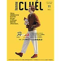 CLUEL homme 2016年11月号 小さい表紙画像
