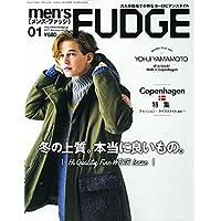 men's FUDGE 2017年1月号 小さい表紙画像