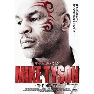 マイク・タイソン THE MOVEの画像