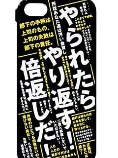 """""""倍返し""""は死を招く「半沢直樹VS中国汚職銀行」もし戦わば… vol.1"""
