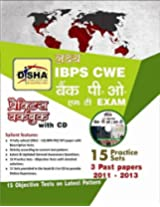 Lakshya IBPS-CWE Bank PO/MT Exam Practice Workbook (with CD)