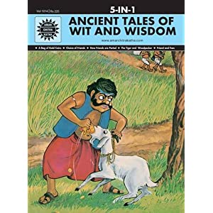 Ancient Tales of Wit and Wisdom: 5 in 1 (Amar Chitra Katha)