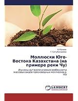 Mollyuski Yugo-Vostoka Kazakhstana (Na Primere Reki Chu)