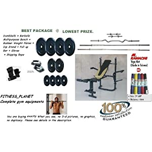HOME GYM 100 KG WEIGHT + MULTIPURPOSE BENCH + DIP STAND + MAT