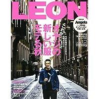 LEON 2016年12月号 小さい表紙画像