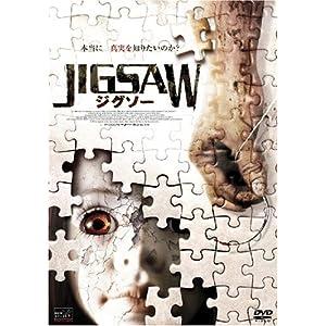 JIGSAW ジグソーの画像