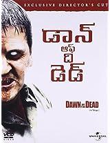 Dawn of the Dead (Telugu)