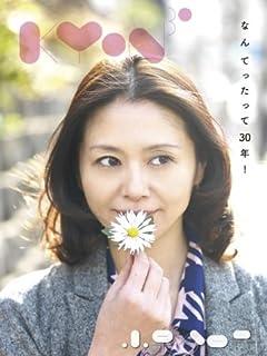 48歳小泉今日子vs41歳高岡早紀「四十路ミニスカバトル」勃発