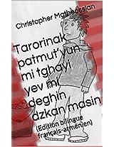 Tarorinak patmut'yun mi tghayi yev mi deghin dzkan masin (L'étrange histoire d'un petit garçon et d'un poisson jaune ): (Edition bilingue français-arménien) (French Edition)