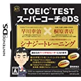 TOEIC(R) TESTX[p[R[`@DSX