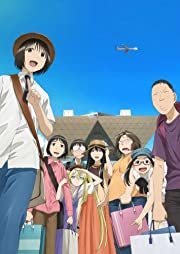 げんしけん二代目 壱(Blu-ray)