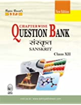 SBPD Sample Papers : Sanskrit For Class 12th