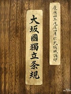 綾瀬はるかに突きつけられた激ヤバ「濡れ場指令」 vol.2
