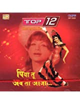 Top-12-piya tu ab to aaja-cabaret song from films(Bollywood Songs/ Indian Songs/ Hindi Songs)(Bollywood Old Iten Songs\Bollywood Songs\Old item no.s)