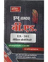 IGNOU B.Ed - E.S. 361