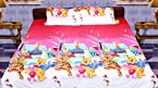 Star 3D-Animal Cartoon Print Double Bedsheet With 2 Pillow Covers (Multi Standard)